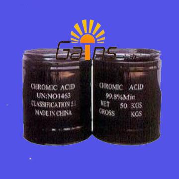 供应三氧化二铬图片