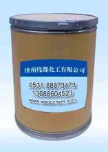 2-氯甲基吡啶盐酸盐