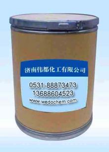 2-氨基-5-溴吡啶图片