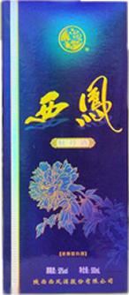 供应西凤蓝牡丹