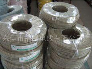 供应UL2464电线生产厂 电源线 多芯线 屏蔽线