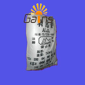 供应三氧化二铝图片