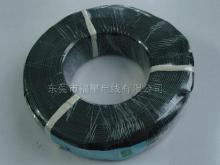供应东莞UL1533屏蔽线生产厂家 单芯屏蔽线 多芯屏蔽线 屏蔽线加工