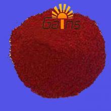 供应氧化铁红