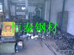 低碳钢图片