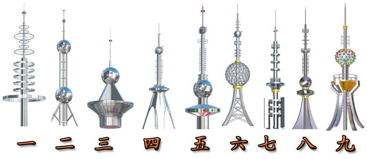 供应楼房装饰塔、工艺装饰塔-装饰避雷针