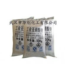 供应优质工业级亚硝酸钠