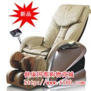 艾力斯特SL-A27加热按摩椅图片