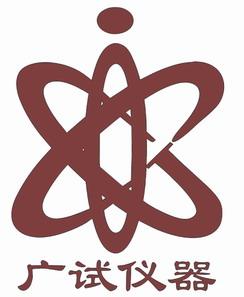 广州广试仪器有限公司
