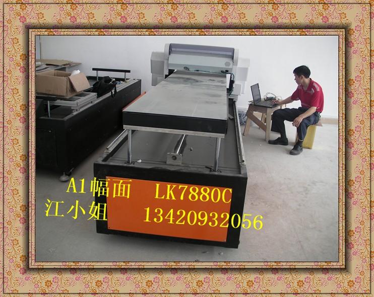 供应天花板拼图打印机金属印刷设备批发