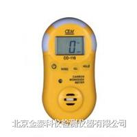 供应一氧化碳检测仪CO-110