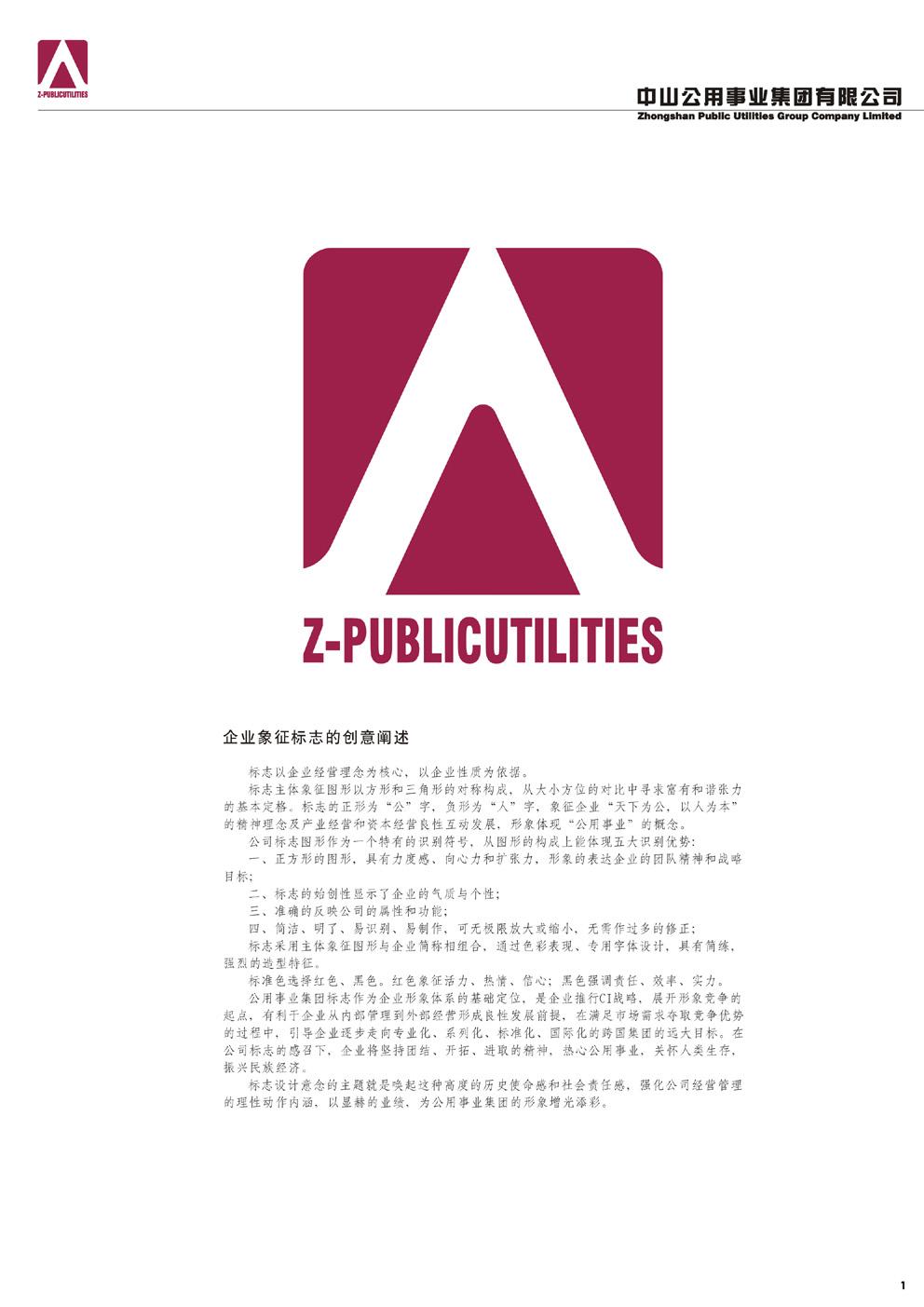 供应家电画册设计印刷标志设计vi