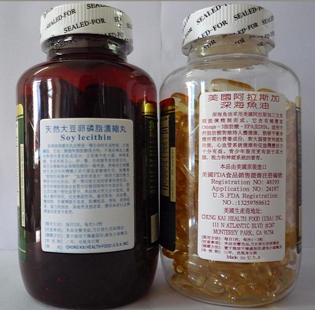 美国阿拉斯加深海鱼油浓缩丸胶囊批发