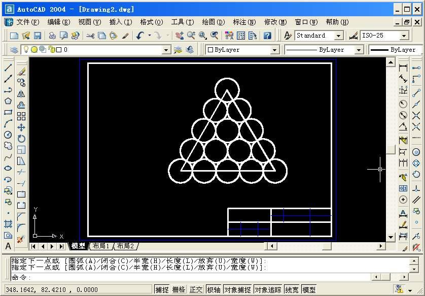 绘图软件图片