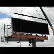 巢湖LED显示屏0图片