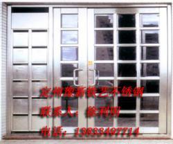 供应定州不锈钢门窗