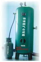 供应丁烷香精硫醇甲醇