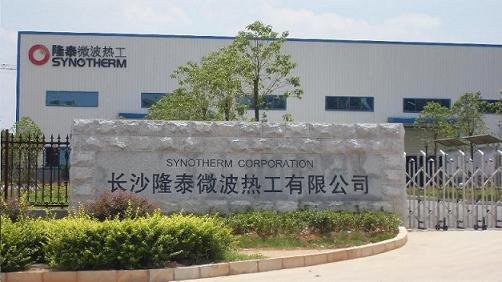 湖南碳谷装备制造有限公司