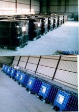 天津市亿中化工厂供应--硝酸铁