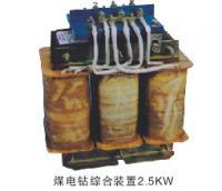 供应煤电钻综合装置主变压器