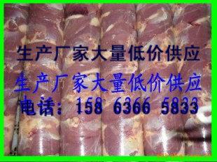 山东潍坊鸭肉卷冷冻六和鸭肉卷产品图片/山东潍坊鸭肉卷冷冻六和鸭肉卷产品样板图