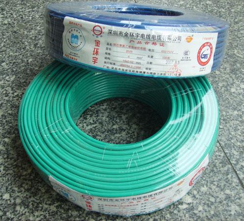 供应名牌国标BVR多芯软电缆
