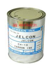 供应十条导电碳浆导电油墨