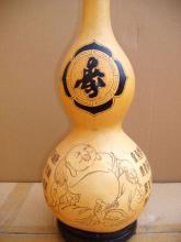 供应传统民间工艺品葫芦艺术品批发