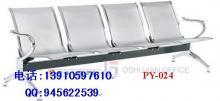 北京排椅厂家-排椅报价-排椅价格-排椅图片