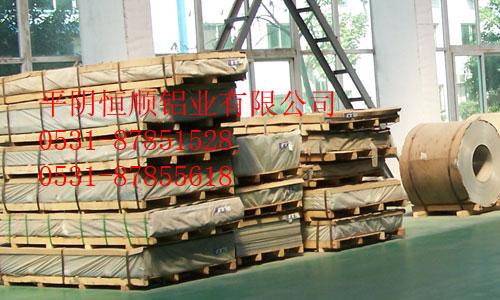 供应合金铝板拉伸合金铝板