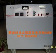 供应家用太阳能发电机组-500W