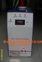 供应家用太阳能发电机组-300W