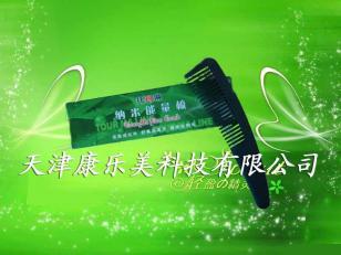 纳米能量梳牙膏等托玛琳牙膏香皂图片
