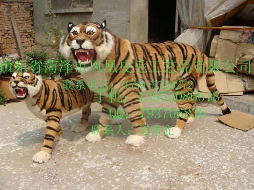 菏泽市仿真动物照相仿真老虎照相道具有限公司