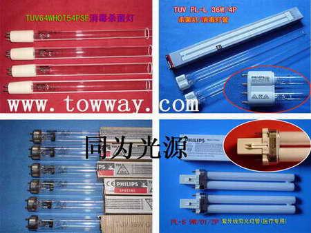 广东省惠州同为电子有限公司