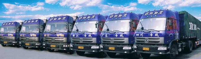 上海到厦门物流专线_上海到厦门货运物流_上海到厦门货运物流公司