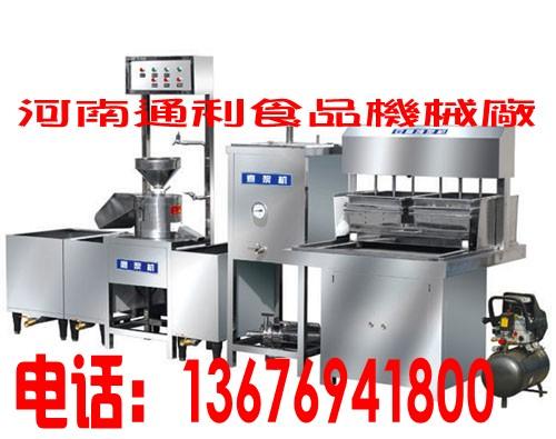 建阳豆腐机图片/建阳豆腐机样板图