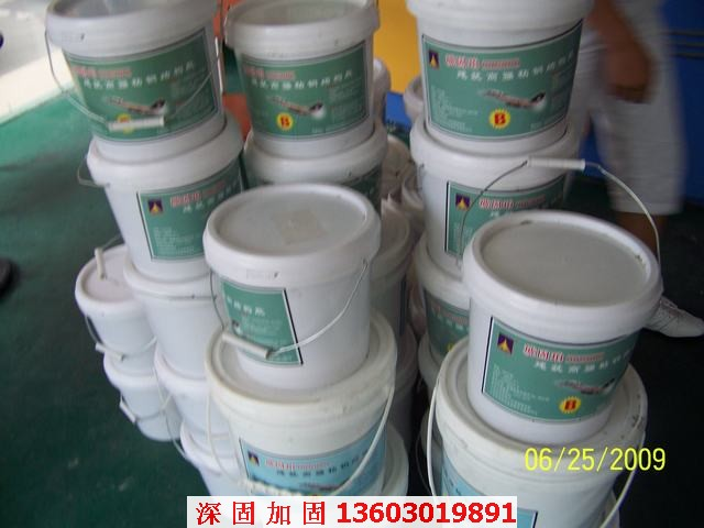 供应南宁柳州桂林碳纤维布化学锚栓植筋胶加固公司南宁柳州桂林植筋胶