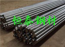 供应日立牌SKS3合金工具钢