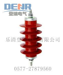 供应HY5WZ-17/45氧化锌避雷器,HY5WZ-17/45参数