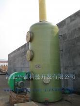 供应玻璃钢酸雾净化器