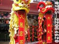 深圳舞狮庆典礼仪策划