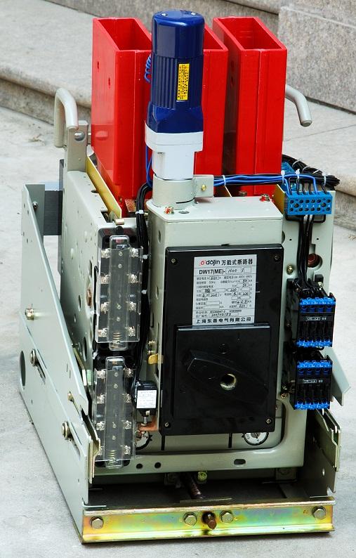 【dw17】dw系列cm系列 万能断路器dw17万能断路器