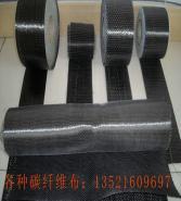 双向碳纤维布图片