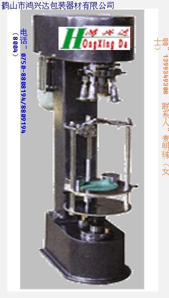 多功能瓶盖锁口机液体颗粒包装机半自动灌装机手动铁皮打包机批发