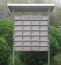 供应河南信报箱,河南最大的信报箱供应商