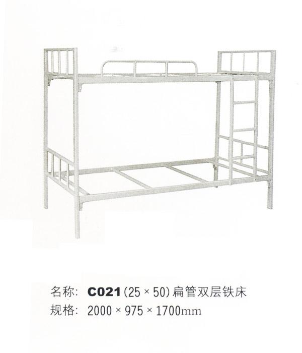 供应双层床学生公寓床厂家直销质量保证