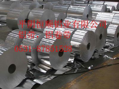 平阴恒顺铝业铝卷带,分切铝卷带