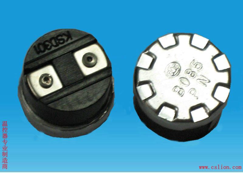 供应KSD301电暖袋温控器