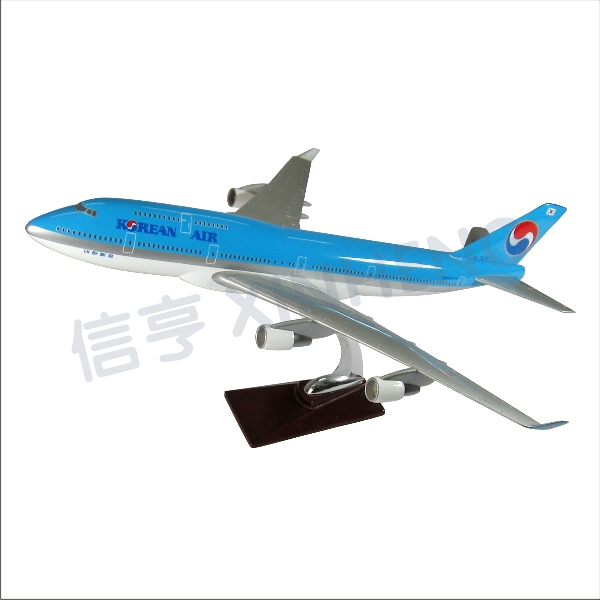 供应b747大韩航空飞机模型